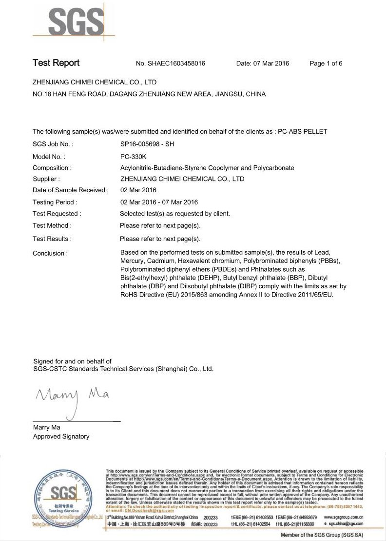 PC-330K_RoHS认证