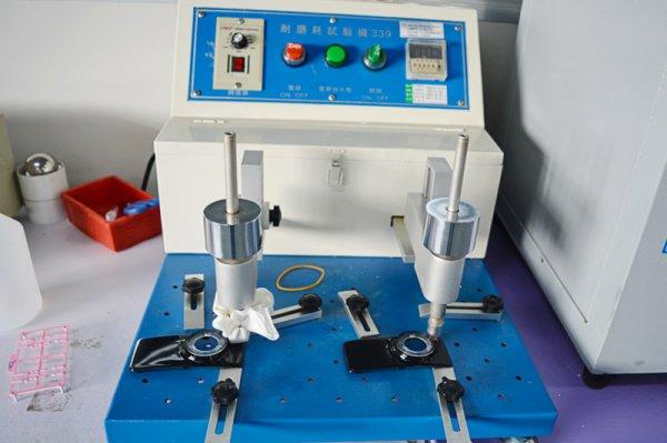 振动耐磨测试器